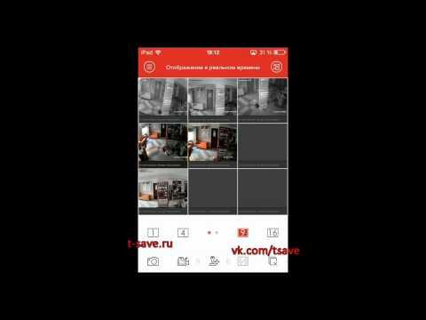 Цифровое и аналоговое видеонаблюдение: обзор устройств