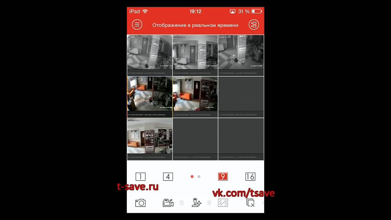 Инструкция К Ivms-4500 Для Ios - cjonturnmilwalk867