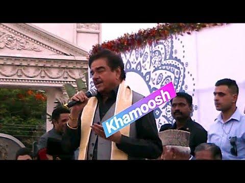 Shatrughan Sinha In Hyderabad   Dawat E Iftar Hosted By Jabir Patel   @ SACH News  