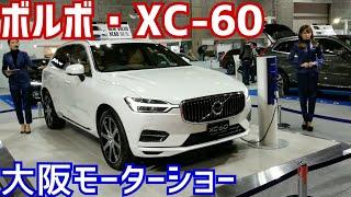 開催概要 第10回 大阪モーターショー2017#OMS2017 The 10th Osaka Motor...