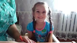 5 Вероника учится читать  Видеоурок про согласную Н  Как научиться читать