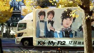 Kis-My-Ft2  We never give up! トレーラー