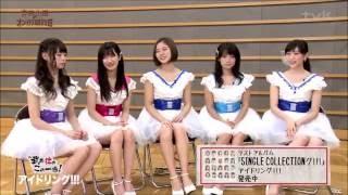 アイドリングが登場!横山ルリカはアイドリングともう一つアイドル活動していたエピソード 横山ルリカ 動画 4