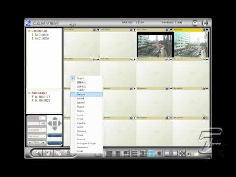 Video: How to use Configure free IP camera Software