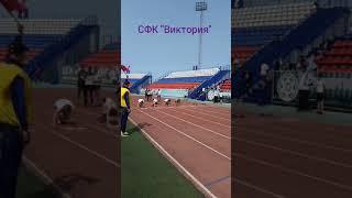 Первенство Оренбургской области по лёгкой атлетике. 2006 год рождения и младше.