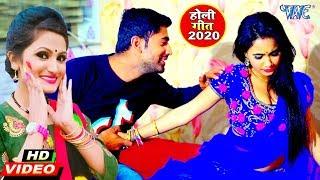 2020 के होली में #Antra Singh Priyanka का यही होली गीत बजेगा | आज तक का सबसे हिट गाना