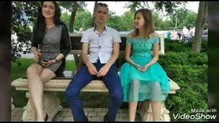 Песня на свадьбу для молодых от родителей