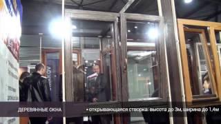 Деревянные окна Модерн(, 2016-05-05T20:38:47.000Z)