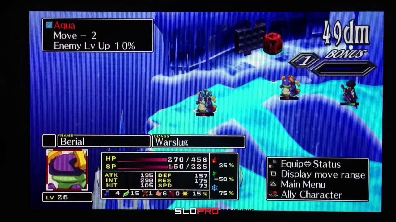 Disgaea 5 item rank chart: disgaea.
