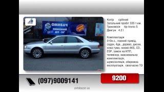Audi A8 '99