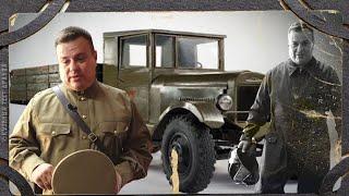 Как правильно носить военную форму? Форма РККА образца 1943-го. Примерка.