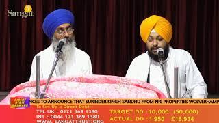 Dhan Guru Nanak Dev Ji|Sri Guru Angad Dev Ji Nu GurGaddi Dena Pt.1 |Katha|G.Vishal Singh|4th May'20