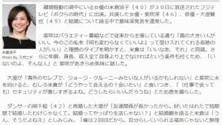 婚活パーティー12年の実績「PARTY☆PARTY」】 PARTY☆PARTYが完全サイトリ...