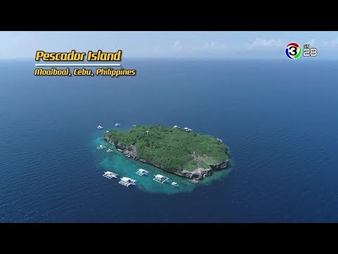 สมุดโคจร On The Way | Pescador Island Moalboal, Cebu, Philippines | 24-11-61 | Ch3Thailand