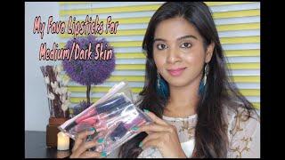 Best/Favo/Top(nudes) lipsticks for Indian/Medium/Dusky skintones