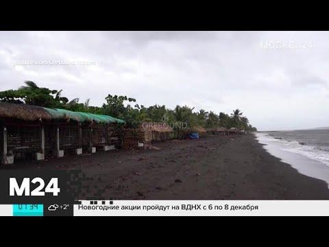 Тайфун и стрельба на базе Перл-Харбор: новости мира за 5 декабря - Москва 24