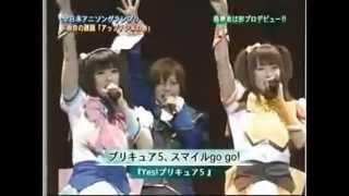 第1回全日本アニソングランプリ決勝 2007年8月 東京代表 ファンシーキャ...