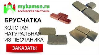 Смотреть видео Брусчатка в Москве онлайн