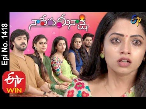 Naa Peru Meenakshi | 16th December 2019   | Full Episode No 1418 | ETV Telugu