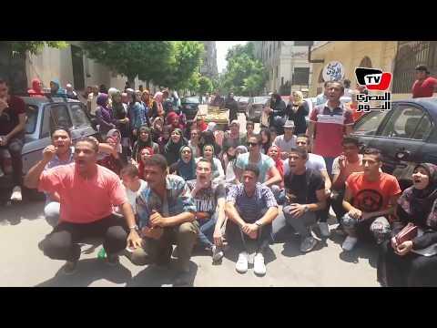 وقفة احتجاجية لراسبي الثانوية العامة للسماح لهم بدخول الدور الثاني  - 17:21-2017 / 7 / 16