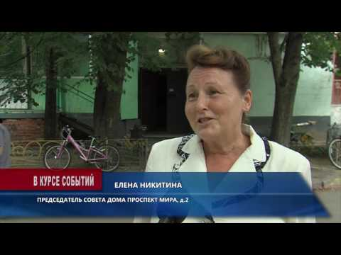 Видео Косметический ремонт подъездов