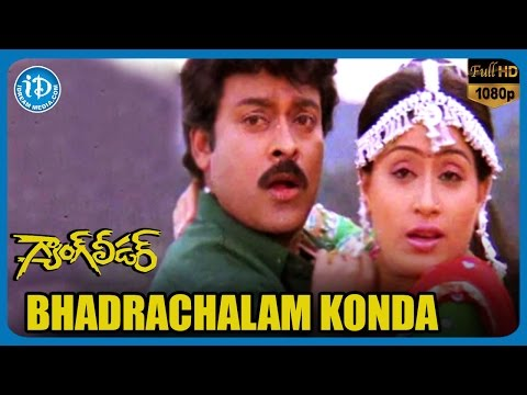 gang-leader-video-songs---bhadrachalam-konda-|-chiranjeevi-|-vijayashanti-|-bappi-lahari