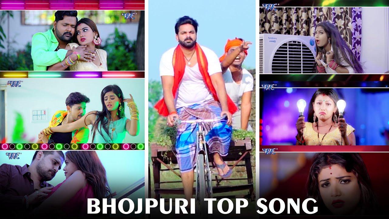 Top 10 #  इस साल भोजपुरी का सुपरहिट गाने 2021 | Video Jukebox | Superhit Bhojpuri Dj Song 2021