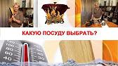 Медная Лавка - YouTube