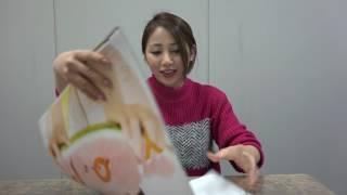吉川友 クリスマスライブ2016 チャーミングな晩餐 ~赤い『きっか』と緑...