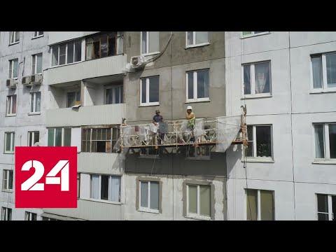 Большой ремонт - Россия 24