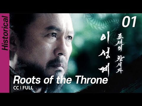 [CC/FULL] Roots of the Throne EP01 | 육룡이나르샤