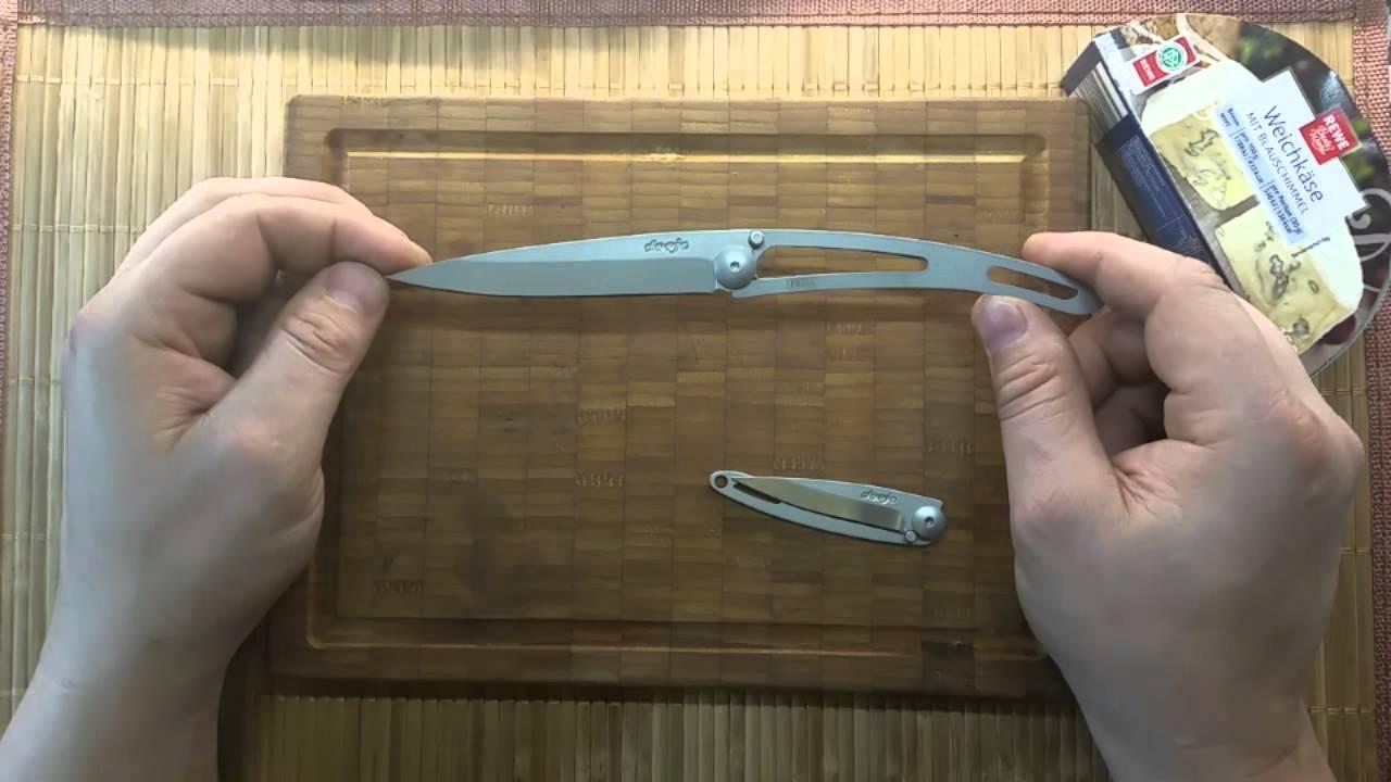 Deejo 15g Naked Knife (2.625 Bead Blast) - Blade HQ