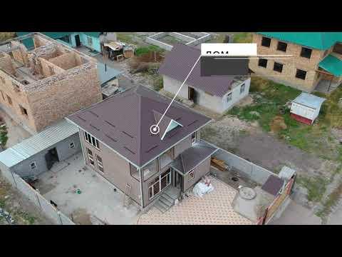 Дом Мечты на окраине Бишкека от Адекс Интернешнл!!!