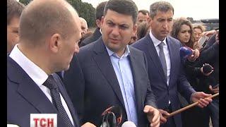 Davlat inspeksiyasi: Groysman shaxsan ukraina yo'llar ta'mirlash jarayonini nazorat qiladi.