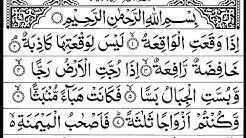 Surah Al-Waqiah Full  Sheikh Shuraim (HD)With Arabic Text  سورة الواقعة 