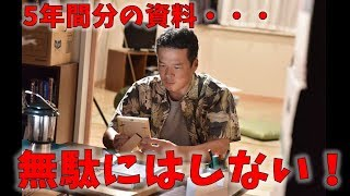 南の操作を無駄にはしない・・・ 高知県香南市以外にも・・・ 雑学最高 ...