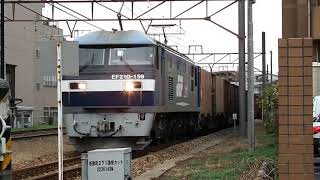 JR山陽本線 貨物列車 EF210ー159