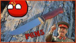 Изготовление ножа из советской мехпилы своими руками. Быстрорез Р6М5 рулит!