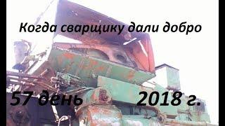 Взорвалось колесо на тракторе Т-150к.