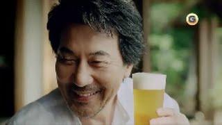 役所公司さん ポニョの里でキリン一番搾りを飲む。旨いビールと最高に贅...