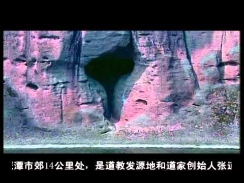 Yingtan, Jiangxi