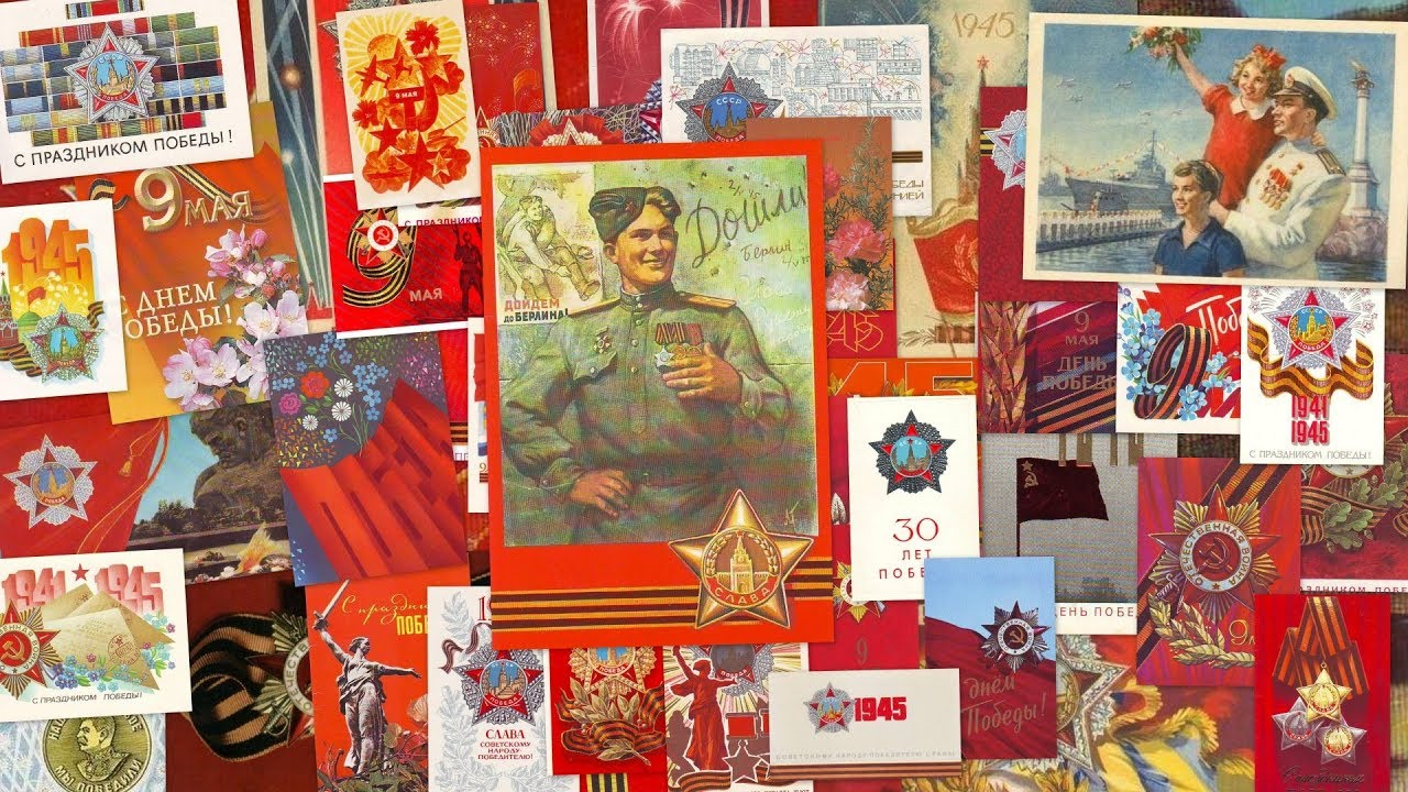 День победы ретро открытка, картинки левый картинки