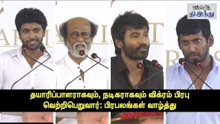 Vikram Prabhu Will Win both as Producer and Actor | Neruppuda Audio Launch