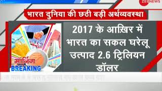 Morning Breaking: India becomes sixth-largest economy, going past France