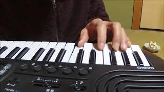 素人の鍵盤弾き語り 日曜日よりの使者 ザ・ハイロウズ 詞曲 : 甲本ヒロ...