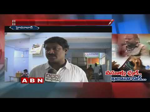 GHMC Bill Collector caught red handed | ABN Sting Opertaion