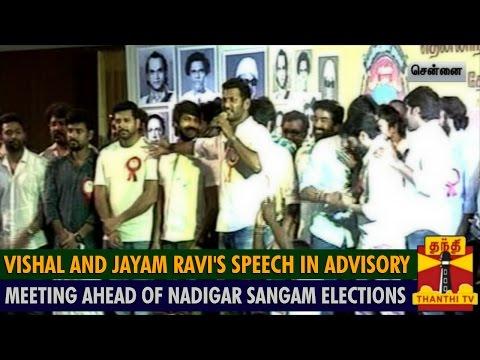 nadigar sangam press meet after election in myanmar