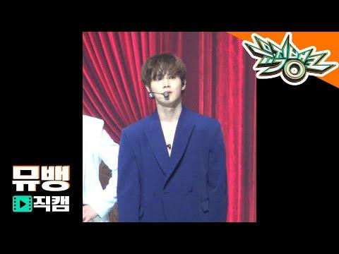 [4K직캠]EXO엑소(수호)- Love Shot 뮤직뱅크직캠 HDR