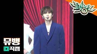 EXO엑소(수호)- love shot 뮤직뱅크직캠 HDR