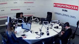 Смотреть видео Новости 14 февраля 2018 года на 11:30 на Говорит Москва онлайн